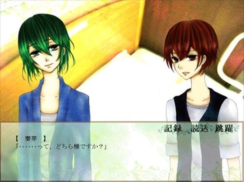 白夢の愁 Game Screen Shot5