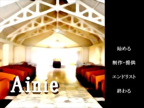 Ainie1.01 Game Screen Shot2