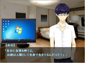 Ainie1.01 Game Screen Shot4