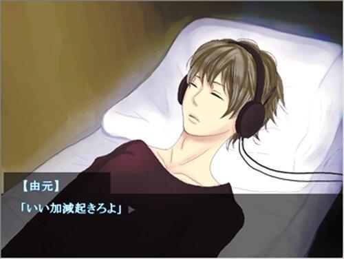 Ainie1.01 Game Screen Shot5