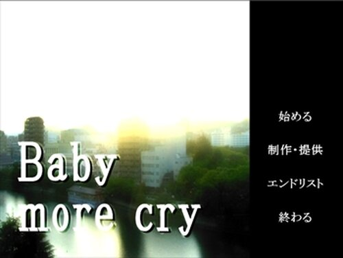 Baby more cry1.01 Game Screen Shot2