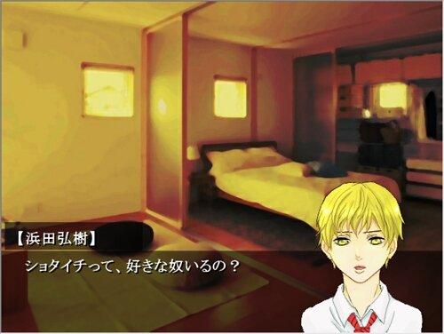 DAO1.01 Game Screen Shot1