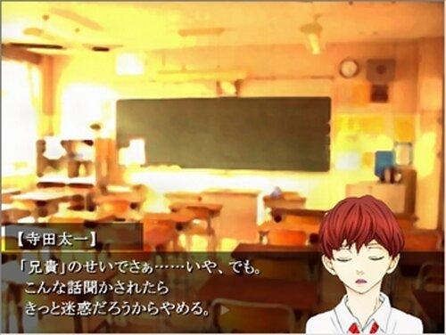 DAO1.01 Game Screen Shot3