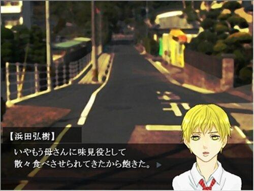 DAO1.01 Game Screen Shot4