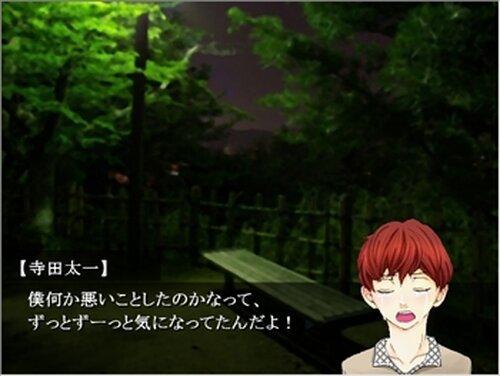 DAO1.01 Game Screen Shot5