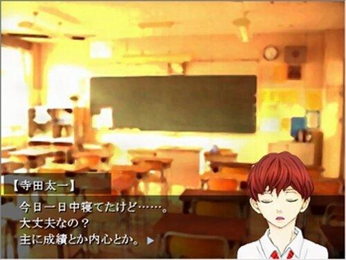 DAO1.01 Game Screen Shots