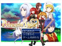 Princess Heart -Full Power Edition-