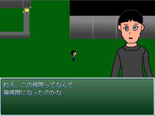 セブン・ワンダーズ Game Screen Shot1