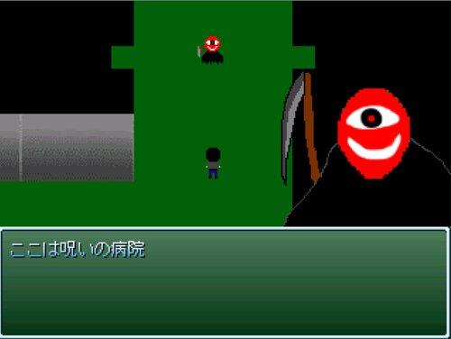 セブン・ワンダーズ Game Screen Shot2