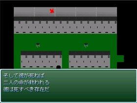 セブン・ワンダーズ Game Screen Shot4