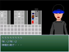 セブン・ワンダーズ Game Screen Shot5