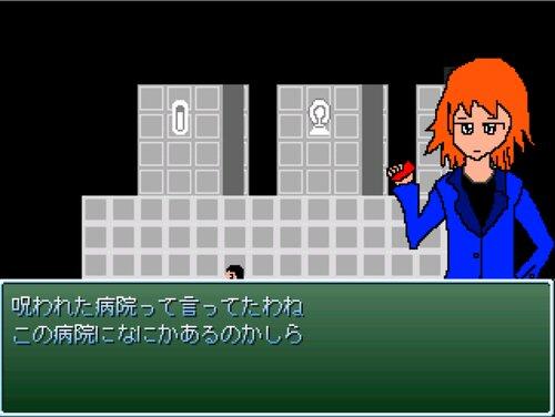 セブン・ワンダーズ Game Screen Shots