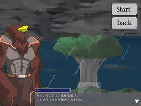 RainyTower Game Screen Shot5