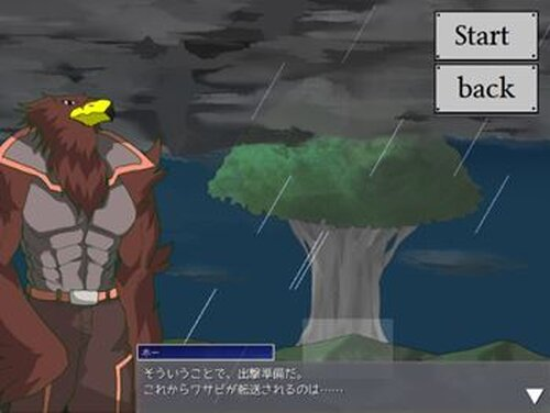RainyTower Game Screen Shot5