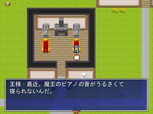 街角RPG~魔王を倒せ~ Game Screen Shot3