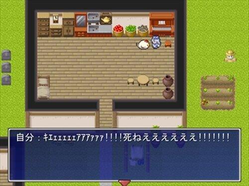 街角RPG~魔王を倒せ~ Game Screen Shot4
