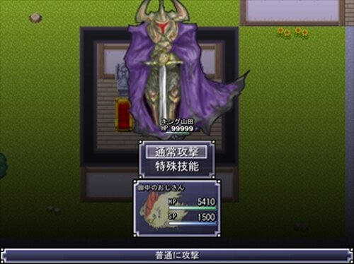街角RPG~魔王を倒せ~ Game Screen Shot5