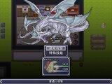 街角RPG~魔王を倒せ~