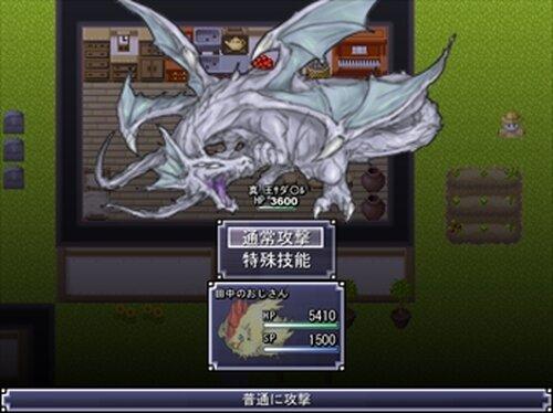 街角RPG~魔王を倒せ~ Game Screen Shots