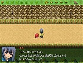 花の都の著聞集 Game Screen Shot2
