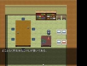 花の都の著聞集 Game Screen Shot3