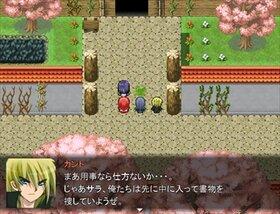 花の都の著聞集 Game Screen Shot4