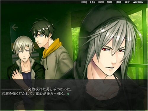 Cocoon BN-コクーン ブラックノイズ-体験版 Game Screen Shot2