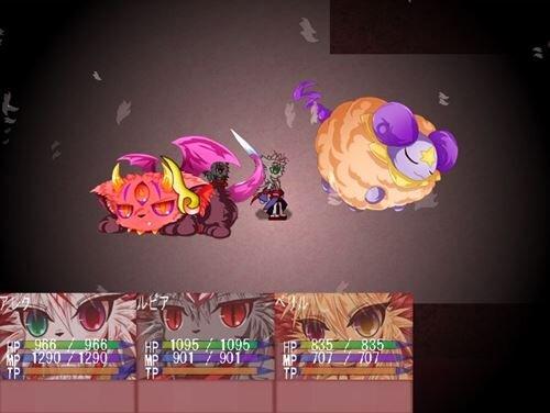 夢遊猫ケーリュケイオン Game Screen Shot1