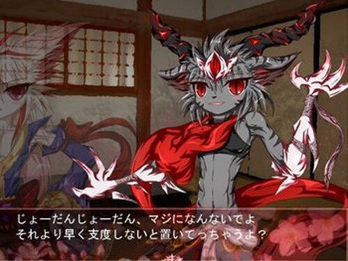 夢遊猫ケーリュケイオン Game Screen Shot3