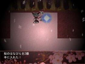 夢遊猫ケーリュケイオン Game Screen Shot4