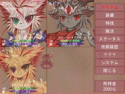 夢遊猫ケーリュケイオン Game Screen Shot5