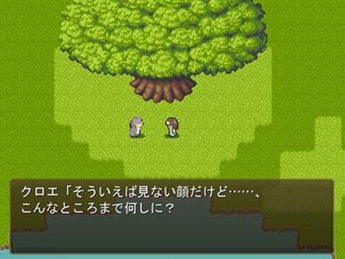 悠鱗の大地 Game Screen Shot3