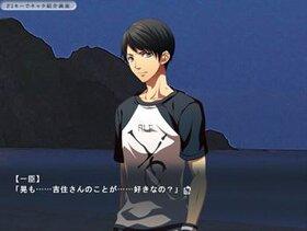 「続:いらない子ゲーム reset」 Game Screen Shot2