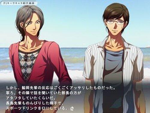 「続:いらない子ゲーム reset」 Game Screen Shot4