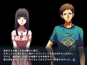 「続:いらない子ゲーム reset」 Game Screen Shot5
