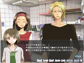 夏の糸のその先 Game Screen Shot2