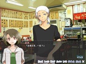 夏の糸のその先 Game Screen Shot4