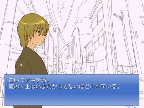 なめこい Game Screen Shot
