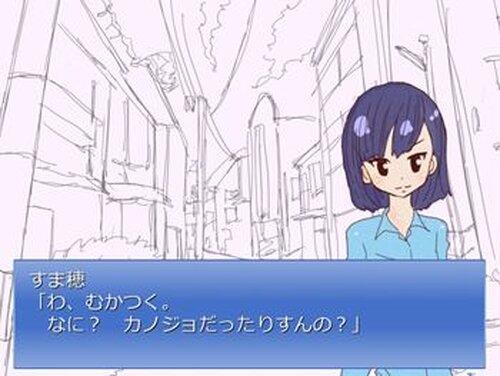 なめこい Game Screen Shot3