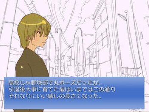 なめこい Game Screen Shot4