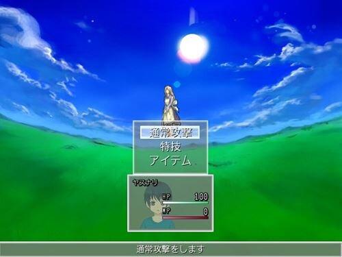 オタク☆ジェネレーションⅡ~いろんな愛で萌える物語~ Game Screen Shot1