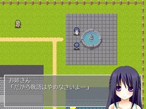 オタク☆ジェネレーションⅡ~いろんな愛で萌える物語~ Game Screen Shot3