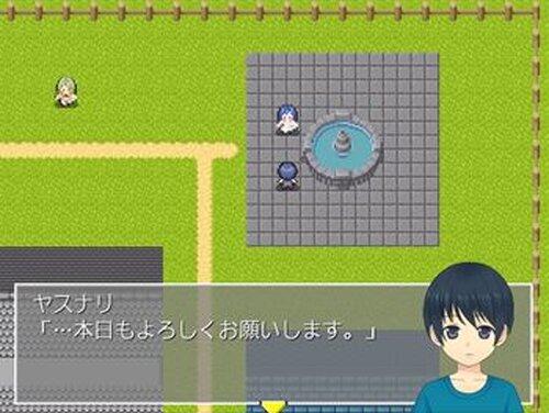 オタク☆ジェネレーションⅡ~いろんな愛で萌える物語~ Game Screen Shots