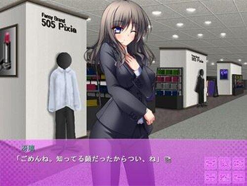 らんかつ!全年齢版 Game Screen Shot4