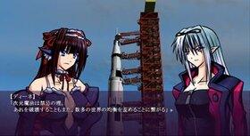 次元旅紅紀・体験版 Game Screen Shot3