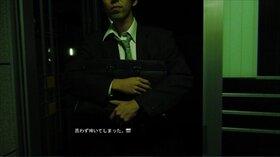 フロアーⅩⅢの心象 +EDL ダウンロード版 Game Screen Shot4