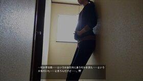 フロアーⅩⅢの心象 +EDL ダウンロード版 Game Screen Shot5
