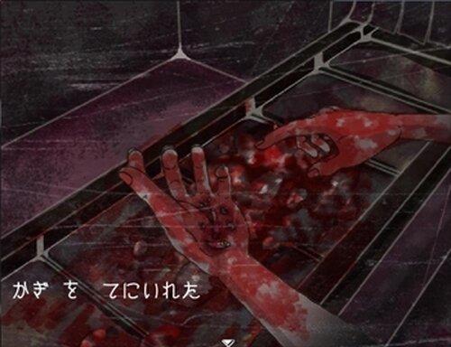 死んだカエルに捧ぐ Game Screen Shot2