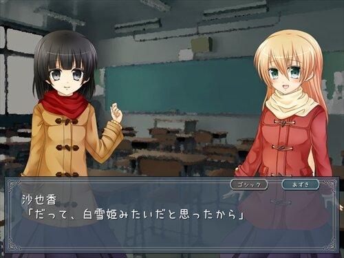 しらゆきひめ Game Screen Shot1