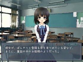しらゆきひめ Game Screen Shot2